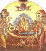 Празник Успення Пресвятої Богородиці